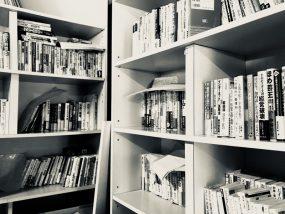 会社の本棚