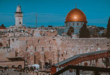 ドゥーナ誕生のイスラエルについて